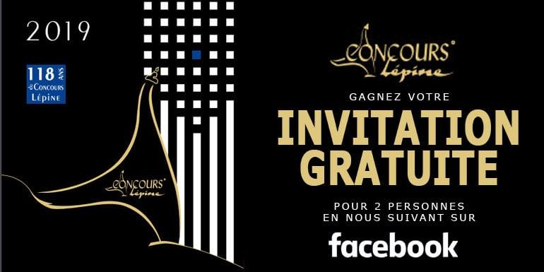 invitation gratuite Concours Lépine 2019